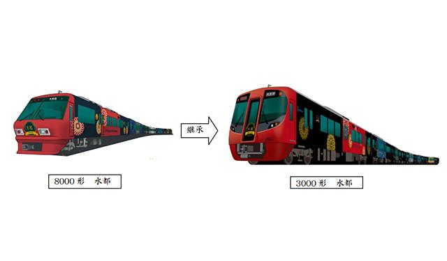柳川観光列車「水都 -すいと-」