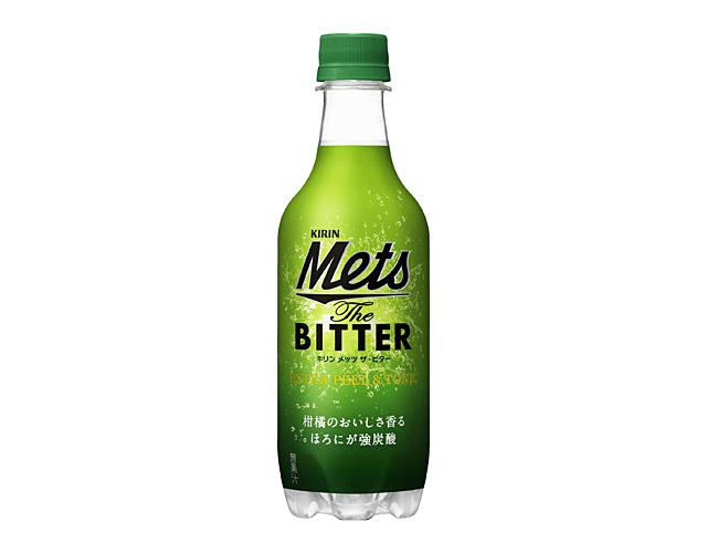 苦味が大人なメッツの新フレーバー『キリン メッツ ザ・ビター』発売へ
