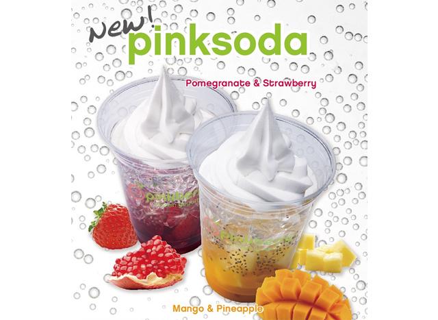 ピンクベリーの新フレーバー「パッションフルーツ&マンゴー」