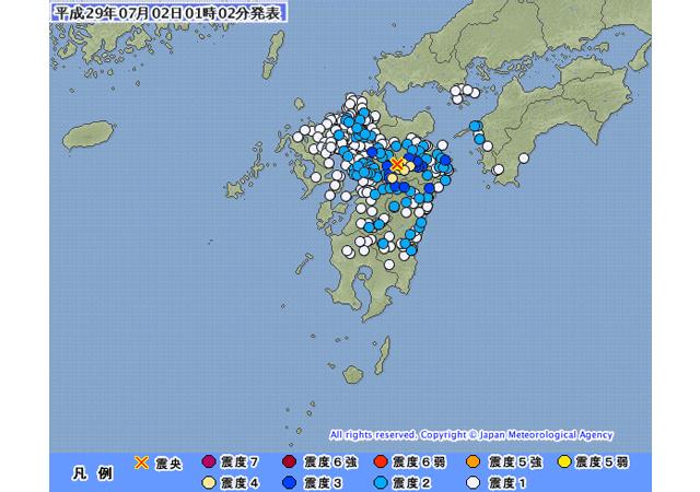 九州で地震、震源地は熊本県阿蘇地方 八女市矢部村で震度3