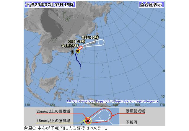 福岡県が台風第3号の接近で注意呼びかけ