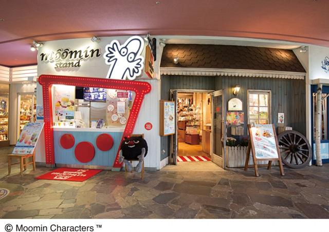 ムーミンベーカリー&カフェで「ムーミンの日」を記念したデザート発売へ