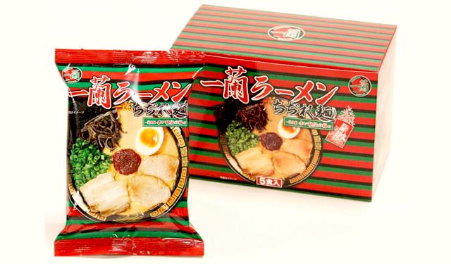 即席麺「一蘭ラーメン」全国の一蘭店舗で発売開始へ