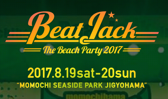 九州最大級のダンスミュージックフェス『BeatJack in Fukuoka』開催決定!
