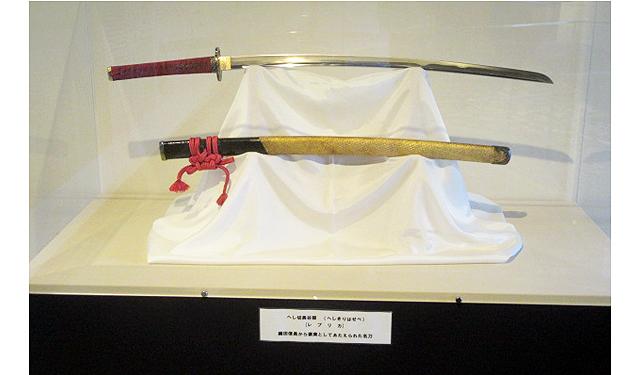 福岡城むかし探訪館で「へし切長谷部(レプリカ)」の刀身を展示
