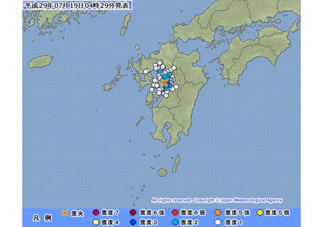 九州で地震、震源地は有明海、筑後地方で震度2