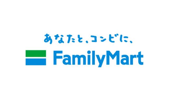 JR博多駅1ホームにファミマがオープン