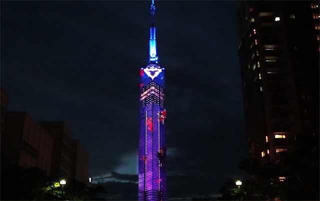 福岡タワー「SUMMER EVENT2017」開催
