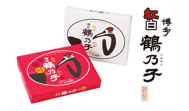 石村萬盛堂から『紅白鶴乃子』新発売