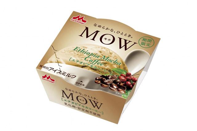 森永乳業から『MOW(モウ)エチオピアモカコーヒー』発売へ