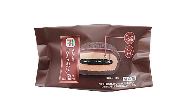 セブンから『ふわっとろコーヒーくりぃむわらび』新発売