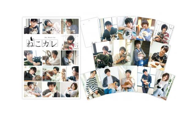 福岡パルコで癒しの写真展「ねこカレ」開催