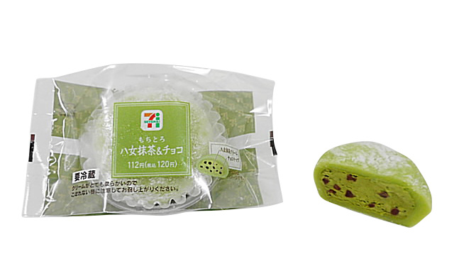 セブンから「八女抹茶」使用のスイーツ2種、九州限定発売へ