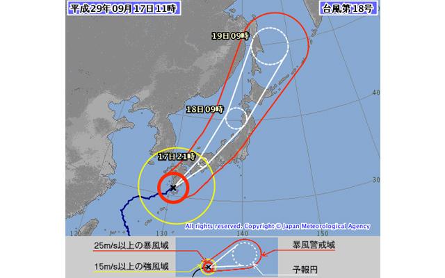 大型の「台風18号」最新情報(17日12時現在)