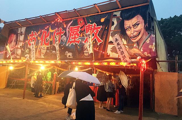 博多三大祭りの一つ「筥崎宮 放生会」9月12日~18日