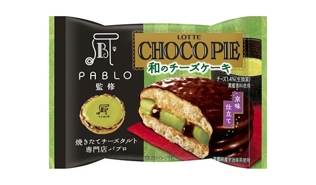ロッテから『パブロ監修和のチーズケーキ京味仕立て』新発売