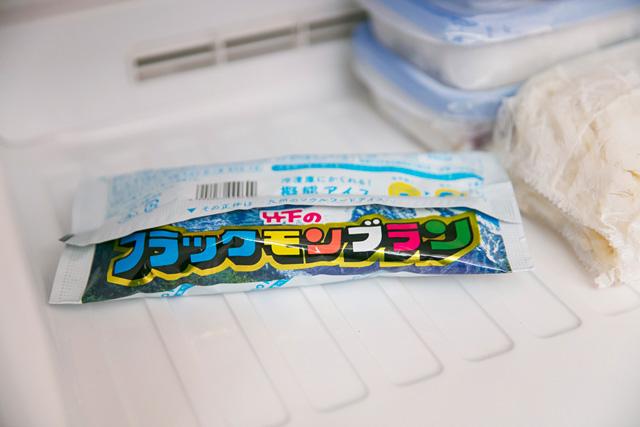 竹下製菓から擬態ブラックモンブラン『DO NOT EAT』発売