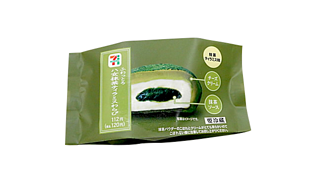 セブンから新商品『ふわっとろ八女抹茶のティラミスわらび』九州限定発売へ