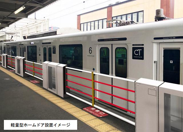 筑肥線九大学研都市駅で「軽量型ホームドアの実証試験」開始へ
