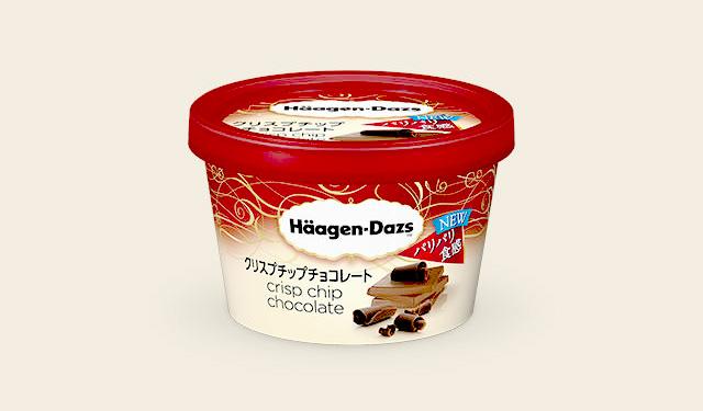 ハーゲンダッツ ミニカップ『クリスプチップチョコレート』新発売