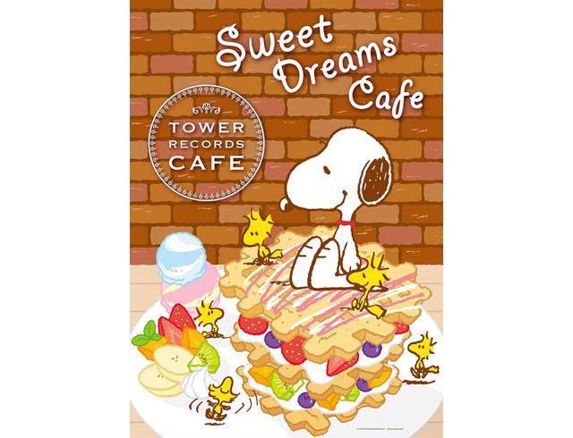 タワーレコードカフェでスヌーピーとコラボしたカフェが期間限定オープン