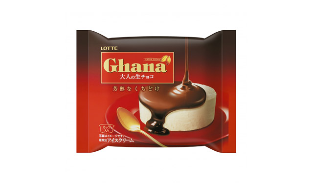 大人向けに改良された『ガーナ大人の生チョコ』新発売
