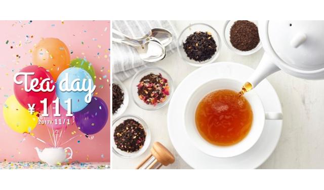 アフタヌーンティー・ティールームが『TEA DAY』開催へ