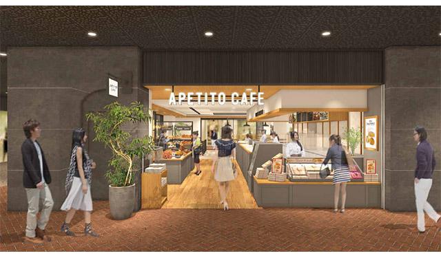 アペティートカフェ メトロ店(天神地下街)約17年ぶりにリニューアル