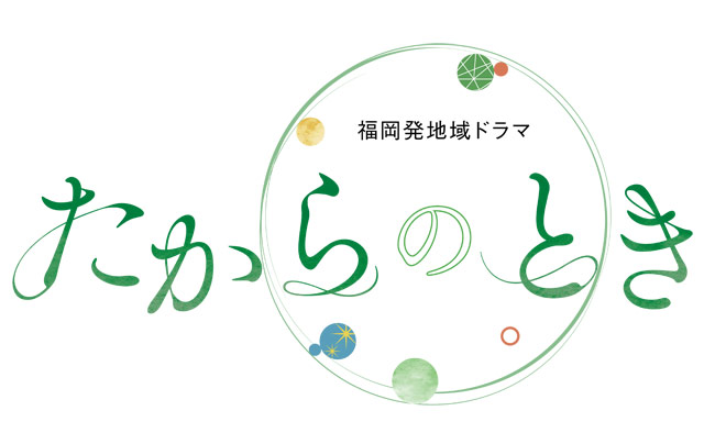NHK福岡放送局が「九州北部豪雨の復興支援イベント」開催へ