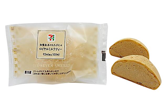 セブンから『知覧紅茶のもちぷにゃ(ロイヤルミルクティー)』九州地区限定発売