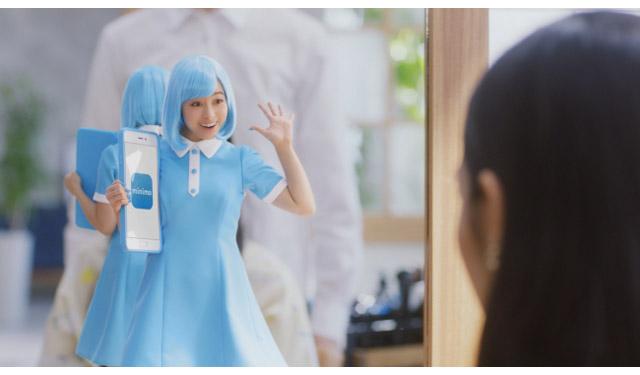 橋本環奈さんがキュートな妖精『ミニモちゃん』に変身するTVCMオンエアへ