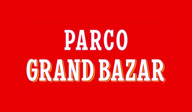 パルコが冬のバーゲンセール『パルコ グランバザール』開催へ