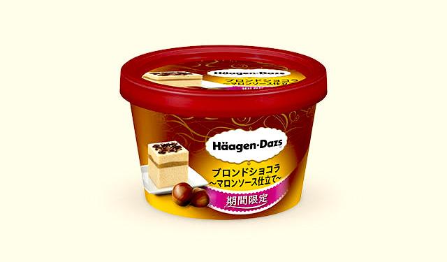 ハーゲンダッツ『ブロンドショコラ~マロンソース仕立て~』ローソン限定発売へ