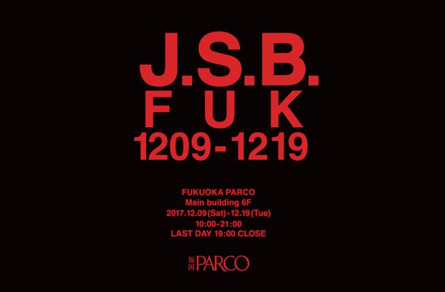 福岡パルコで「J.S.B. FUK」期間限定オープン