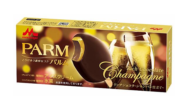 PARMの新フレーバー『リッチショコラ~シャンパン仕立て~』発売開始