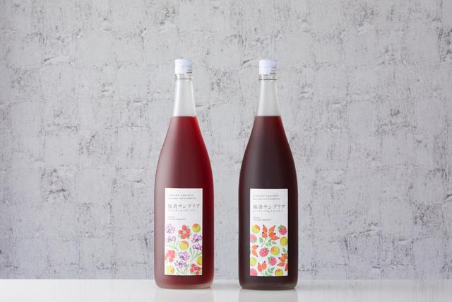 「梅酒サングリア」おいしい梅酒に果物とハーブをブレンドした 体に優しいリキュール