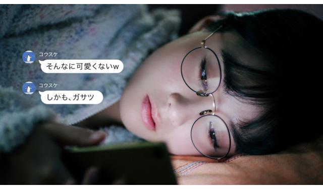 DMMのチャット型小説アプリのTVCMに橋本環奈さんが登場