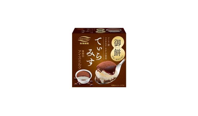 丸永製菓から新商品「御餅(おんもち)」シリーズ3種発売へ