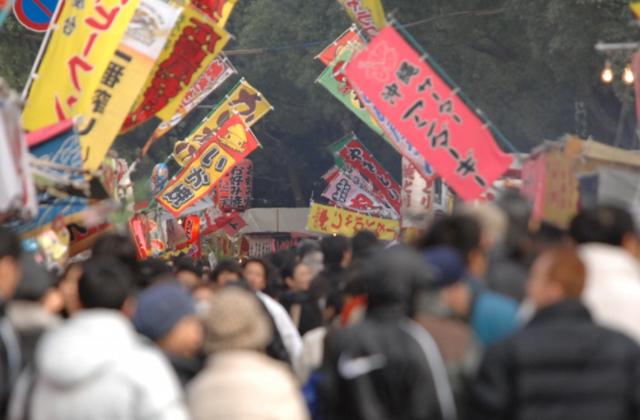 博多の新春は十日恵比須の「正月大祭」で始まる