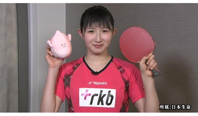 北九州市出身の早田ひな選手がRKB毎日放送の公式イメージキャラクターに決定!
