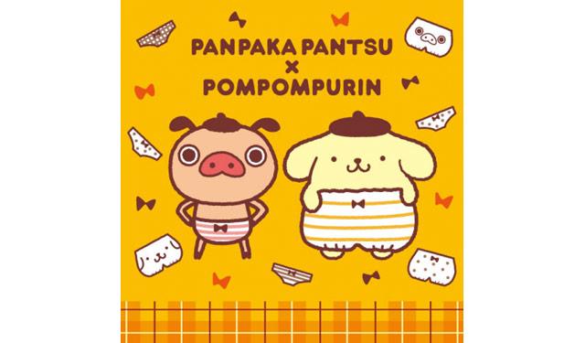 福岡PARCOで『パンパカパンツ×ポムポムプリン祭り in 福岡PARCO』開催決定!