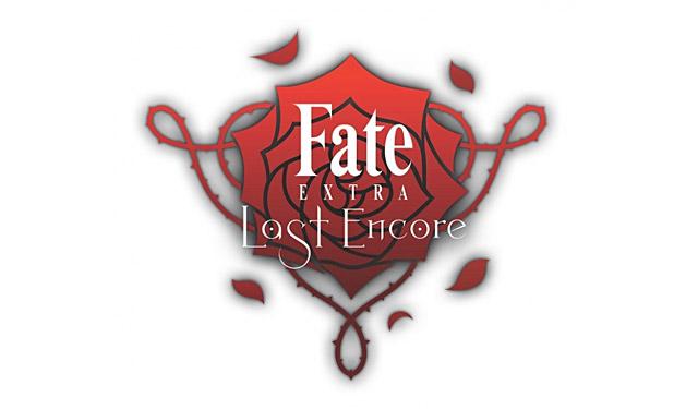 「Fate/EXTRA Last Encore」先行上映ライブビューイング開催決定