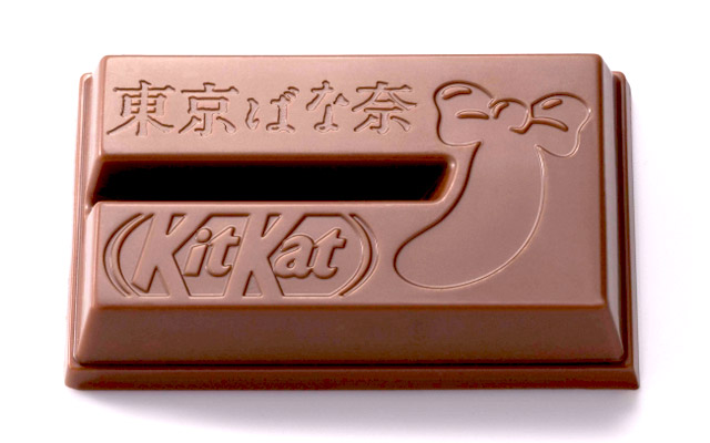 『東京ばな奈×キットカット』がウェブで全国販売開始