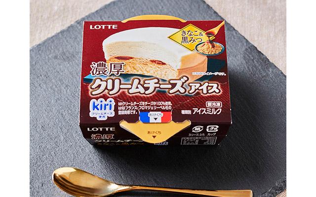 ロッテから『濃厚クリームチーズアイス きなこ黒みつ』ローソン限定発売へ