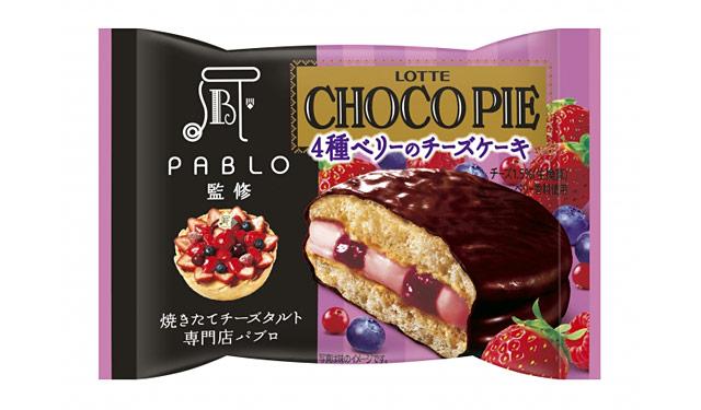 パブロ監修のチョコパイ新商品『4種ベリーのチーズケーキ』発売へ