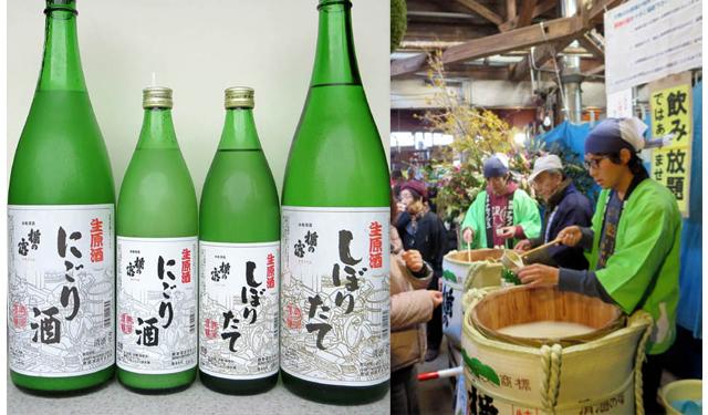 寛政2年創業「勝屋酒造」2月24日~25日に蔵開き