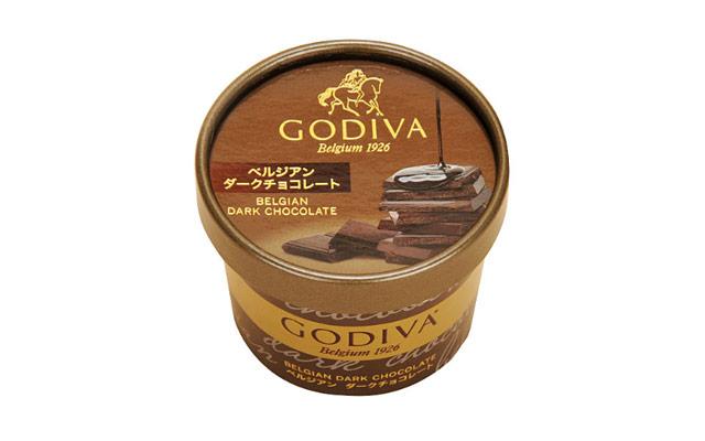 ゴディバ カップアイス『ベルジアンダークチョコレート』ファミマ限定発売