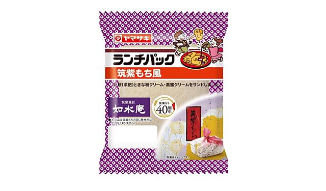 ご当地ランチパック『筑紫もち風』九州地区限定発売