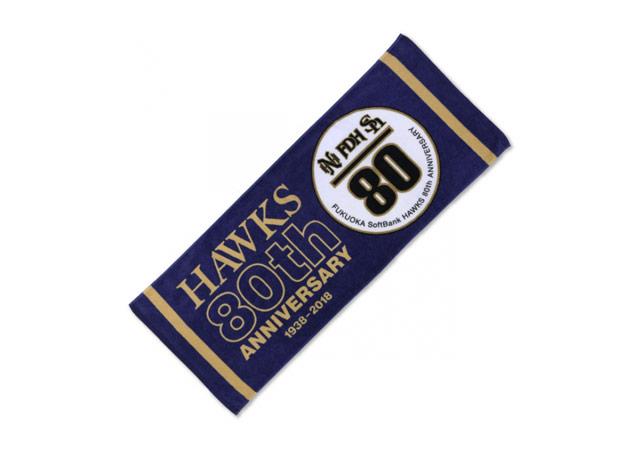 ホークス球団創設80周年記念グッズが続々登場!