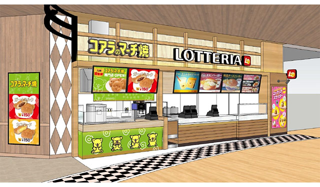 ロッテリア パークプレイス大分店内に『コアラのマーチ焼』専門店オープンへ